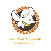 New Thai Elephant